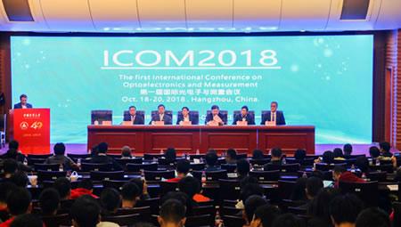 首届国际光电子与测量会议在中国计量大学召开