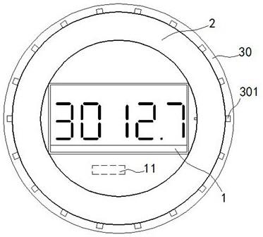 【仪表最新专利】转环式电表