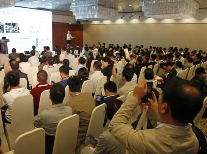 2018智能制造全球融合与创新发展论坛召开