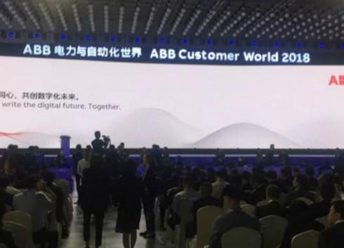 京儀集團與ABB集團共商發展 深化合作