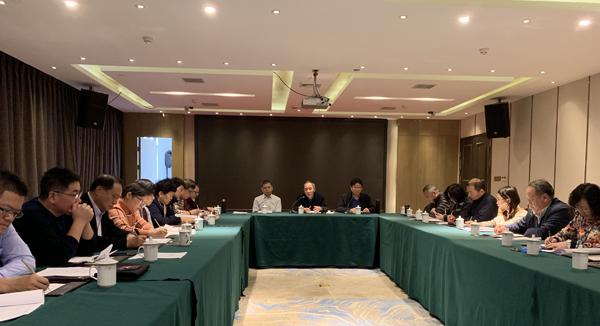 2018年中儀協秘書長工作會議在江西上饒召開