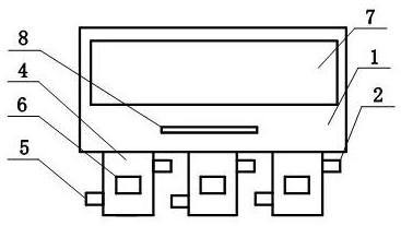 【儀表最新專利】基于射頻技術的自發電式智能化水表