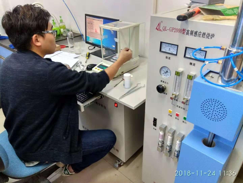高频红外碳硫分析仪针对建筑电焊丝材料检测