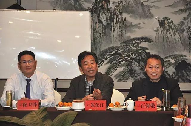 热烈祝贺驰诚战略文化与商道心法宣贯会议获得圆满成功!