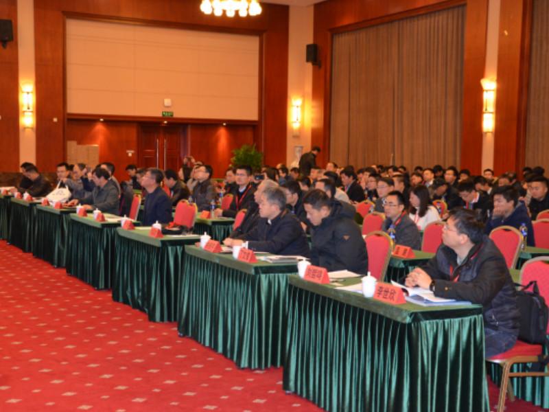 中国电力仪控技术国产化发展研讨会举行