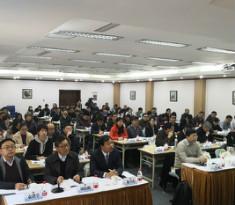 上海市实验室大型仪器设备开放共享研讨会召开