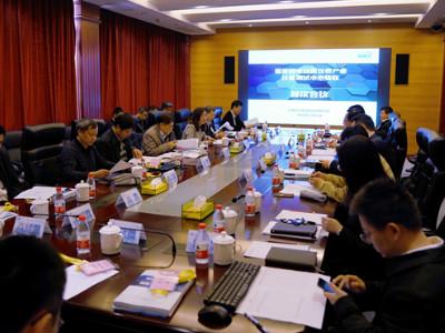 国家核电仪器北京赛车产业计量测试中心通过验收