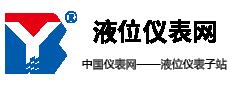 液位平安彩票pa99.com网