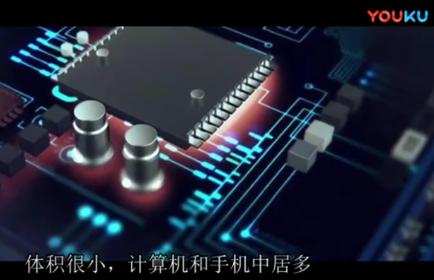 芯片、半导体和集成电路有哪些区别?