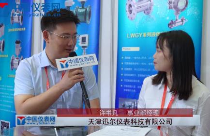 迅尔仪表盛大亮相第八届上海水处理展