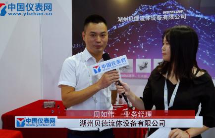 湖州贝德出席第二十二届中国国际工业气体展