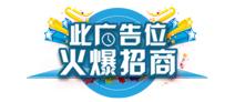 2018中国国际济南人工智能产业博览会