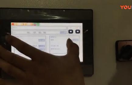 高低溫試驗箱程序設定方法