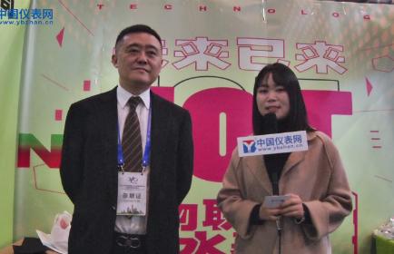 楚天汉仪出席第十三届中国城镇水务展