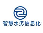重庆智能水表集团