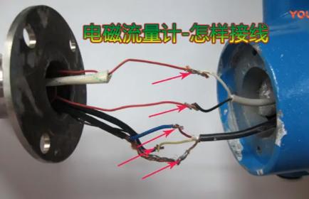 电磁流量计正确接线方法