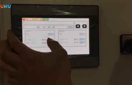 高低温试验箱程序怎么设定?