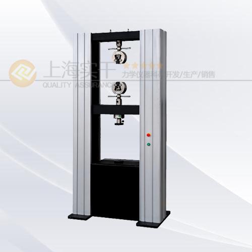门式双立柱电子万能试验机
