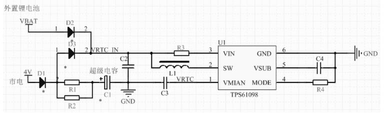 【仪表最新专利】基于rtc的供电电路和智能电表