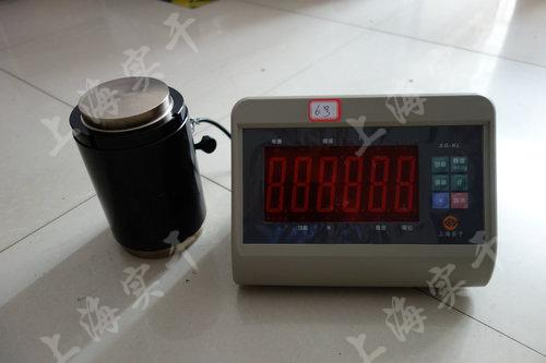 矿用柱型拉力传感器
