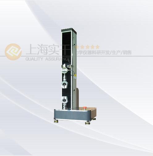 薄膜材料拉力试验机