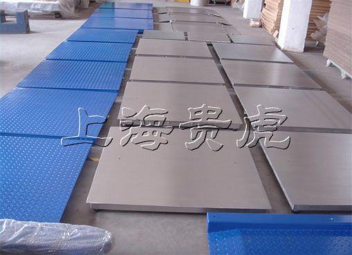 <strong><strong>1吨2吨电子秤,电子平台秤3吨5吨报价</strong></strong>