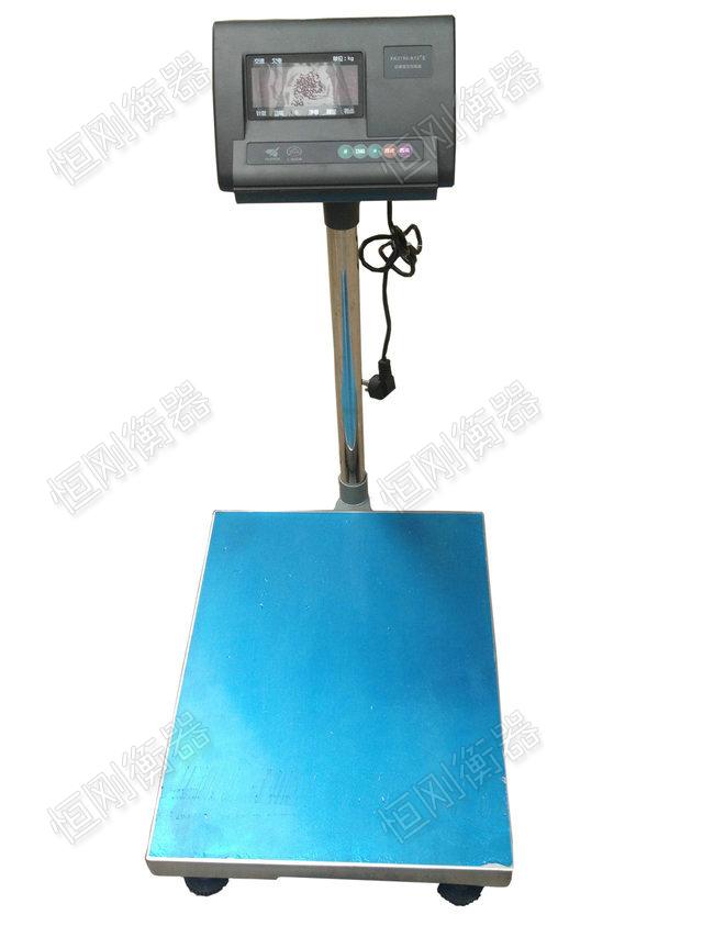 物流电子台秤