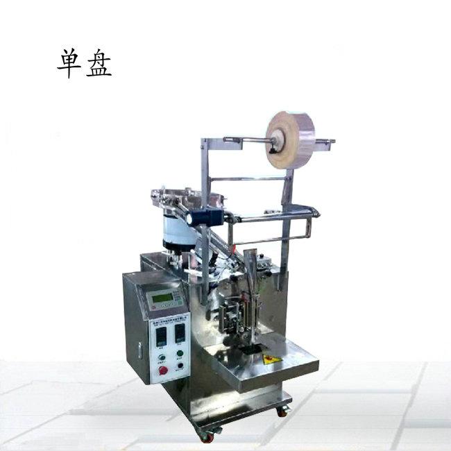 螺丝包装机