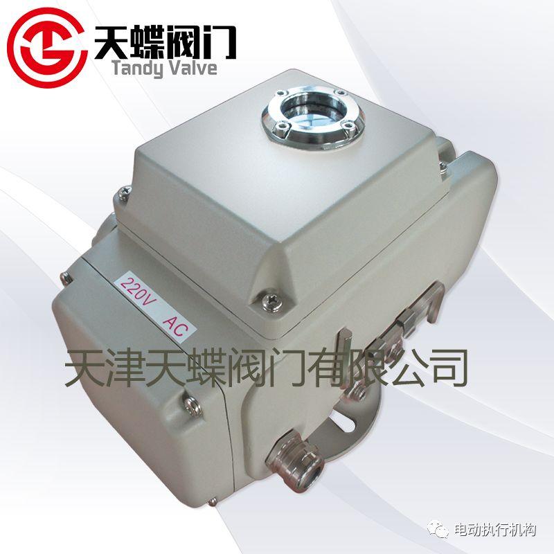 精小型电动实行器