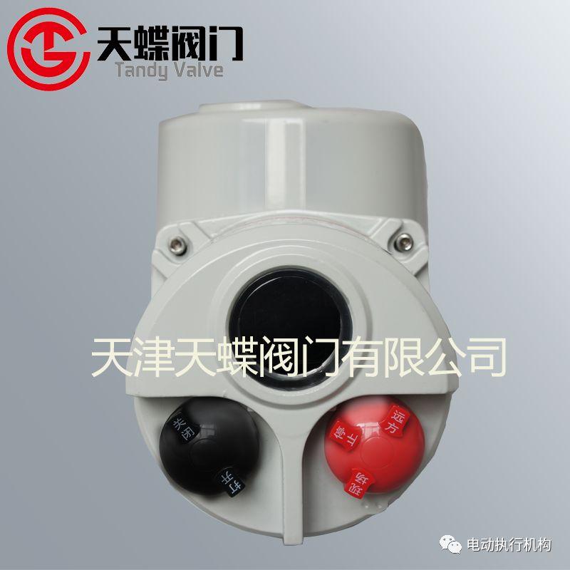 QT电动实行器