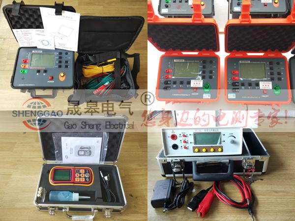 上海防雷检测仪器/乙级防雷检测设备-晟皋电气