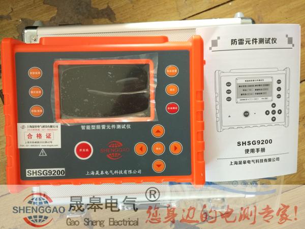 防雷元件测试仪、SPD现场测试仪、防雷检测仪器设备
