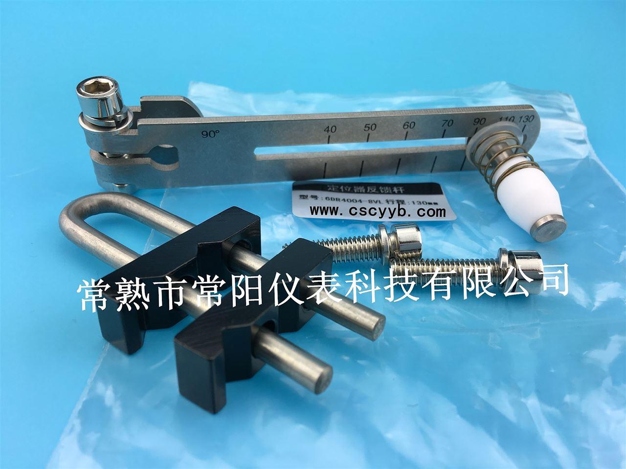 <strong>6DR4004-8VL直行程反馈杆,西门子安装附件</strong>