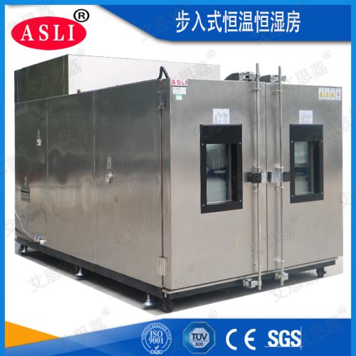 艾思荔步入式温度(湿度)试验箱设备再次进驻国外