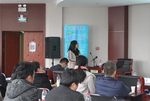 博医康冻干技术研讨会