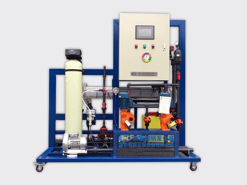 次氯酸钠发生器案例分享/饮用水消毒设备