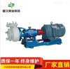 FSB型氟塑料��耐腐�g化工泵