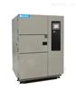电子电工三槽式冷热冲击试验箱