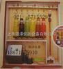 491奥氏气体分析仪