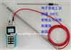 VF210耐高溫手持風速儀-高精度防粉塵風量計