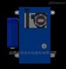 HA-VOCs3000B车间及厂界挥发性有机物VOCs在线监测装置