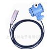 ZNPS-10压力式液位变送器ZNPS-12电缆投放型