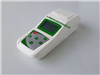 HC-YB型便携式余氯测定仪