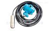 BPS501智能投入式液位变送器