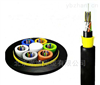 OPGW光缆ADSS光缆厂家ADSS-24B1-400价格