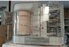 ZJ1-2B鸟笼式毛发温湿度记录仪
