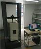 微机控制高低温下管材环刚度试验机