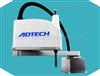 AR9225四�S工�I�C器人ADTECH��榕d