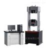 WAW-600B微机控制矿用锚索拉力试验机