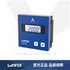 LNF32LNF32可选通讯单相电流电力仪表领菲LINFEE